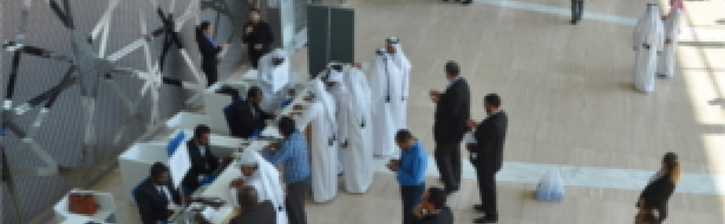 Milipol Qatar 2018 visitor registration