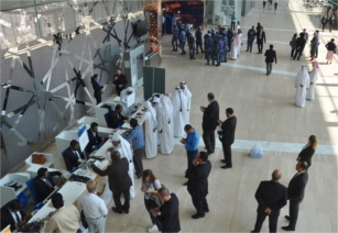 Milipol Qatar 2018 visitor registration