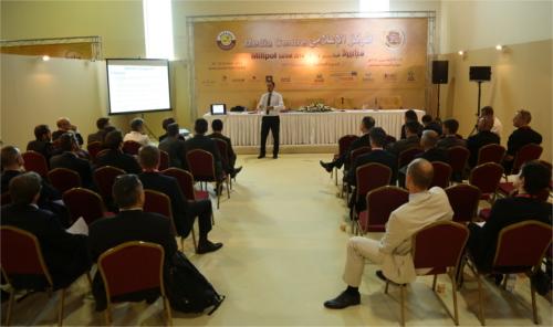 Milipol Qatar Conferences