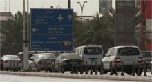 Travel to Milipol Qatar by car