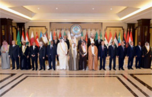 Arab League Summit