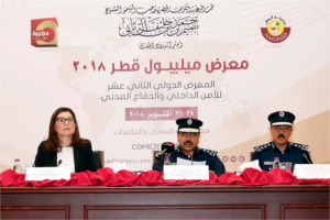 Press conference to announce Milipol Qatar 2018 dates