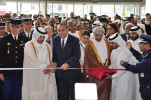 Milipol Qatar 2020 announces dates and registration open