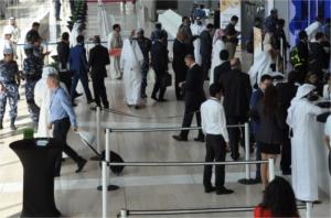 Milipol Qatar visitor access