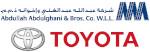 Abdullah Abdulghani & Bros Milipol Qatar 2018 Main Sponsor