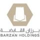 Barzan Holdings Milipol Qatar 2018 Strategic Sponsor
