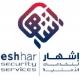 Eshhar Security Services Milipol Qatar 2018 Diamond Sponsor