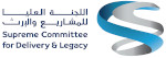 Supreme Committee for Delivery and Legacy Milipol Qatar 2018 Diamond Sponsor